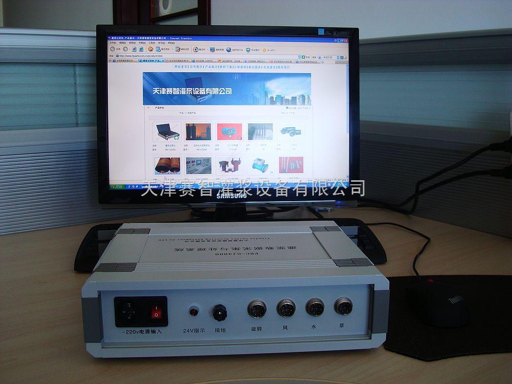 高压喷射灌浆记录仪
