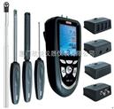 法国KIMO AMI300( 差压,风速,温度,湿度,CO2,CO,大气压)多功能测量仪