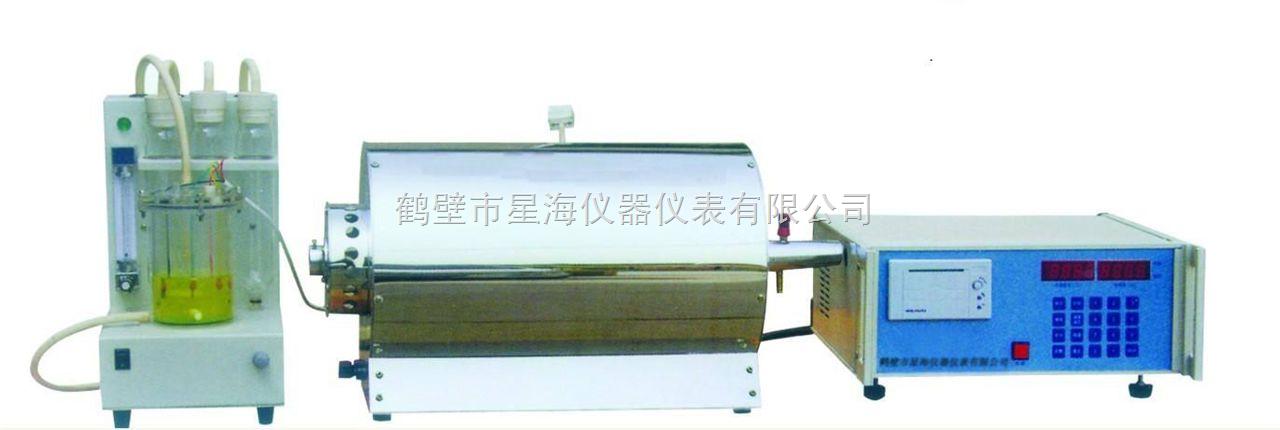 快速智能定硫仪、煤质检验设备
