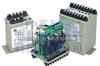 FPVX三组合交流电压变送器