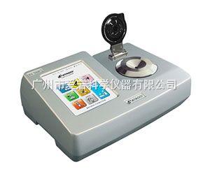RX-5000-鹽度折光儀