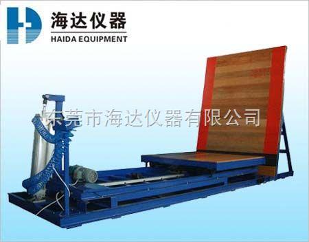 HD-1072-斜面沖擊試驗機專業銷售