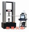 微机控制电子万能材料试验机,万能试验机价格,万能试验机最新供应信息