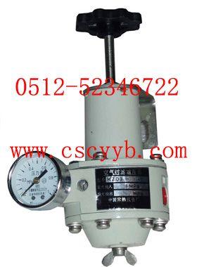 空气过滤减压器KZ03,空气过滤减压阀KZ03