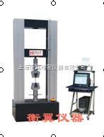 微机控制电子万能材料试验机,拉力试验机规格,拉力试验机参数