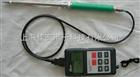 提供SK-100油类含水测定仪/HYD-ZS原油在线水分仪