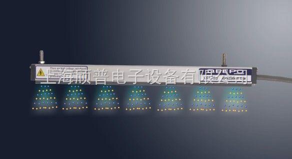 QP-75S-供应防电击离子棒