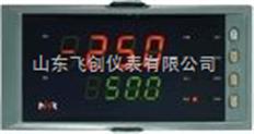 新虹润NHR-5330系列人工智能PID调节器