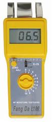 FD-D1 紡織原料水分儀|布料水分儀|棉麻水分儀|回潮率水分儀