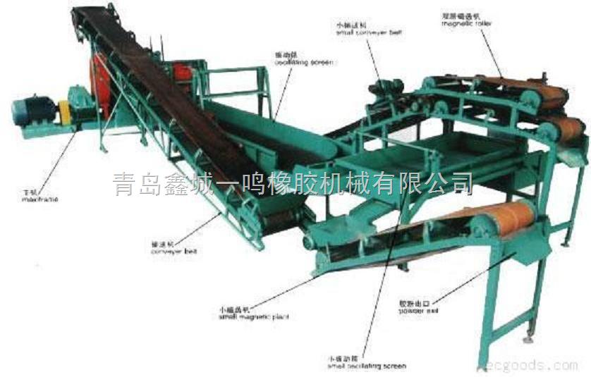 胶粉生产线设备