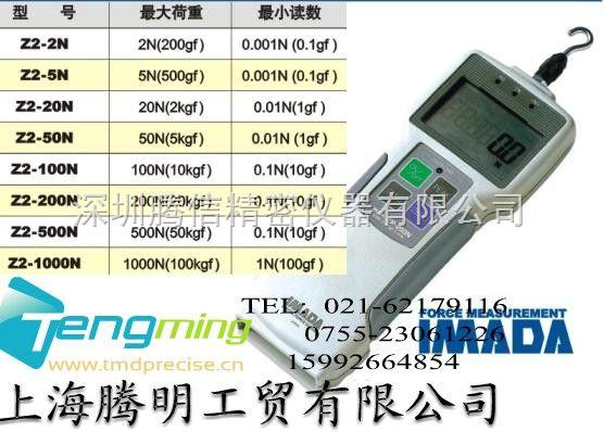 日本IMADA数显推拉力计DTX2-500NcB