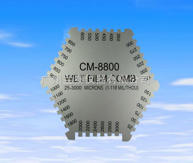 CM8800-濕膜測厚儀