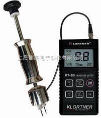 各种手持式木材木板湿度探测器|木业针插式水分仪|针插式木材水份测量仪||针插式木材水份计大全