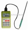 SK-100-手持式奶粉水分仪豆粉水分测定仪上海糖水分检测仪