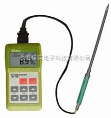 SK-100-手持式奶粉水分儀豆粉水分測定儀上海糖水分檢測儀
