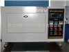 台式紫外老化试验箱,紫外光老化试验箱,紫外试验箱