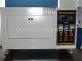 臺式紫外老化試驗箱,紫外光老化試驗箱,紫外試驗箱