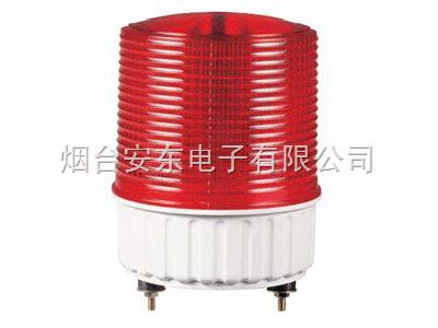 Ø 125mm-S125L LED 长亮/闪亮型 指示灯