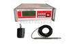 HYD-ZS水分测试仪白炭黑在线水分测量仪HYD-ZS水分测试仪煤炭在线水分测量仪