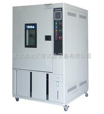 GDW-010-高低温试验设备生产商