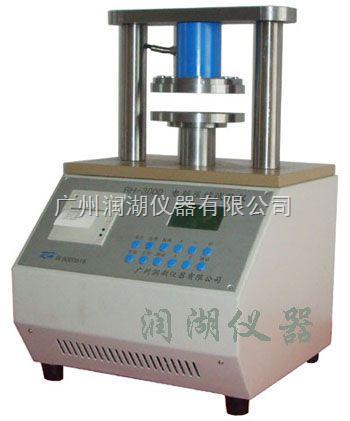 纸品检测仪器(边压试验仪