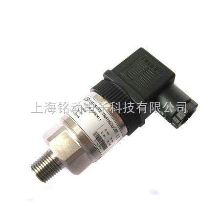 MD-C-空压机压力变送器
