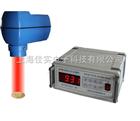 SH-8B矿石矿砂矿粉矿渣近红外在线测量水分仪|矿类近红外在线水分测试仪|矿产品测水仪含水率仪