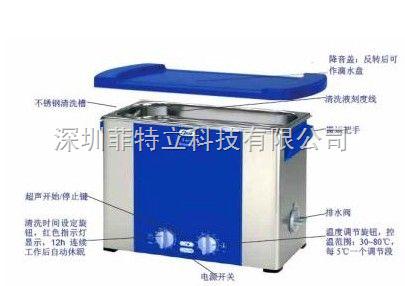德国Elma E经济型超声波清洗器