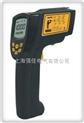手持式红外线测温仪ET962D