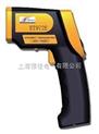 便携式红外线测温仪ET972E