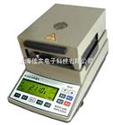 MS-100肥料台式卤素水分仪(加热式)|肥料水分测量仪