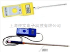 FD-K便携式土豆粉水分仪|手持式玉米水分检测仪|燕麦水分测量仪