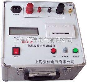 强佳回路电阻测试仪
