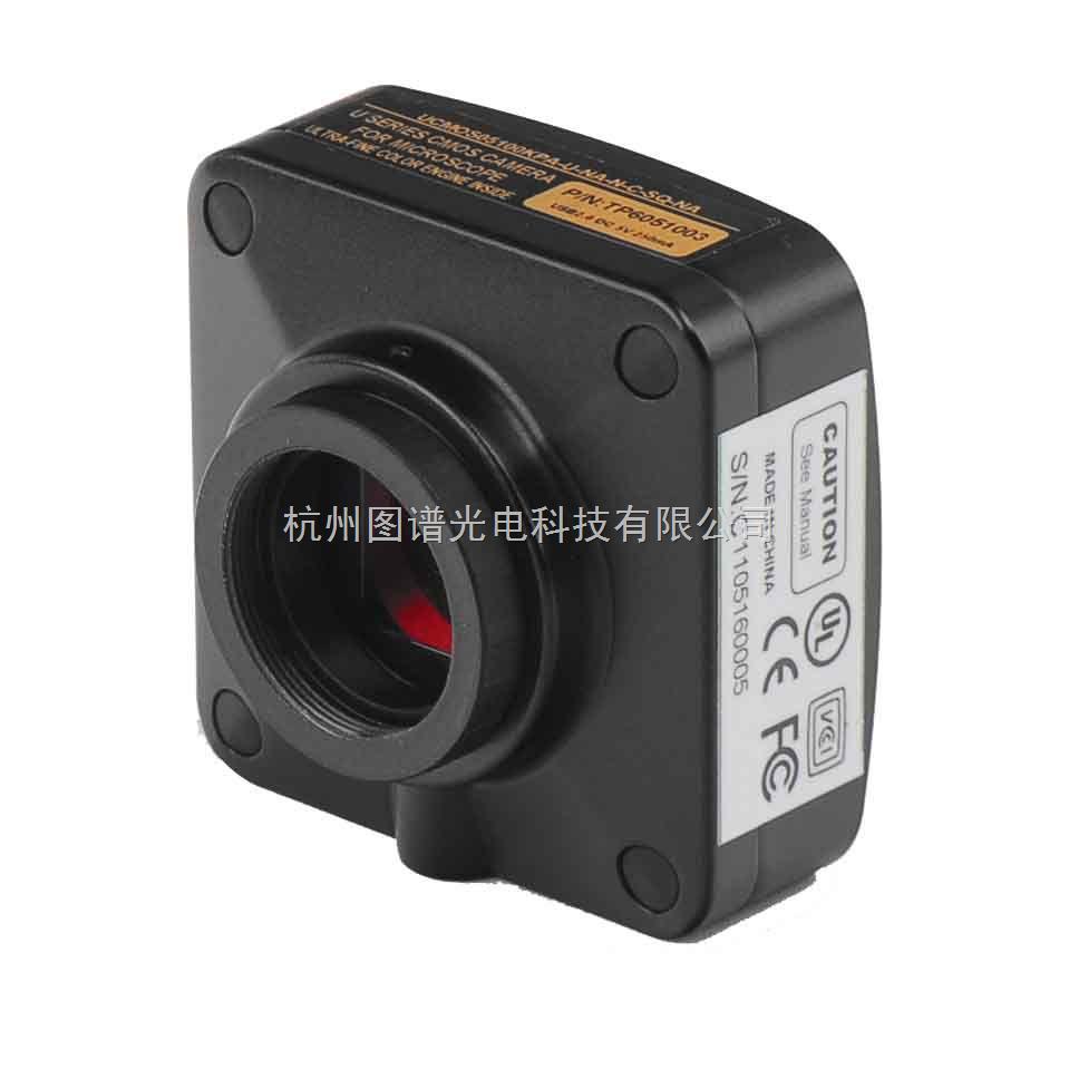 UHCCD05100KPA  520萬像素高分辨率清晰顯微鏡CCD成像系統