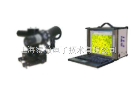 PTI-現場金相顯微鏡 便攜式金相顯微鏡