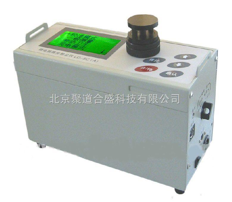 LD-5C-pm2.5监测仪,pm2.5粉尘仪