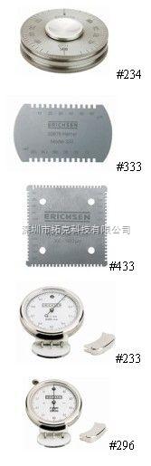 234型-湿膜测厚仪,德国ERICHSEN仪力信