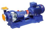 供应FB、AFB型不锈钢耐腐蚀离心泵
