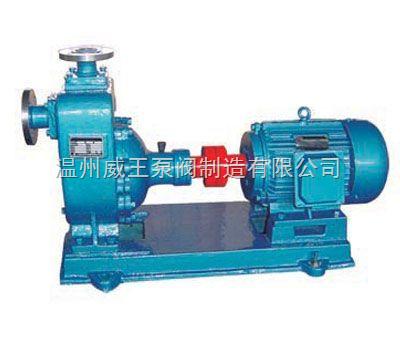 離心泵價格:ZX型臥式自吸式離心泵