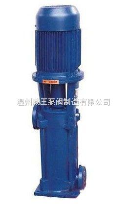 离心泵价格:LG型立式分段式多级离心泵