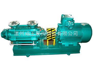离心泵价格:D型卧式多级离心泵