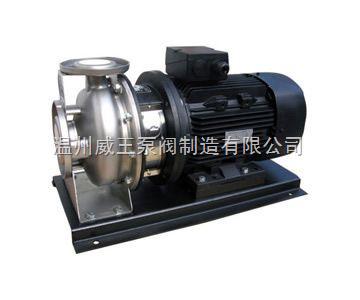 离心泵价格:ZS型不锈钢卧式单级离心泵