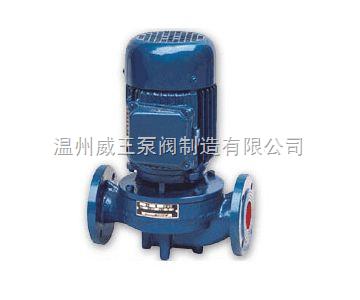 离心泵价格:SG系列防爆管道泵