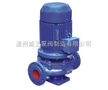 离心泵价格:ISG系列立式管道离心泵