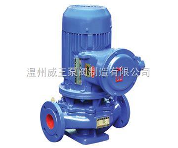 離心泵價格:YG型立式單級單吸防爆油泵
