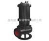 厂家直销价格优惠QW系列无堵塞移动式潜水排污泵
