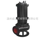 供應排污泵 QW系列無堵塞移動式潛水排污泵