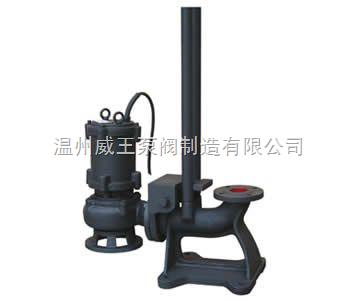 排污泵價格:WQ系列無堵塞固定式潛水排污泵
