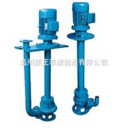 YWJ型自动搅拌式液下泵 防爆液下排污泵