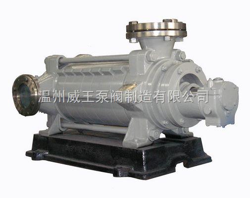 D、DF、DM型单吸多级离心泵生产厂家,价格,结构图